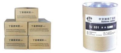 丁基胶 丁基密封胶 热熔丁基胶生产厂家