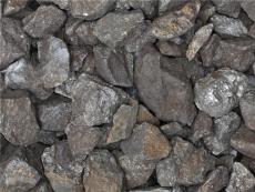 磷鐵 磷鐵廠 專業生產磷鐵