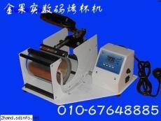 熱轉印 熱轉印墨水 熱轉印設備