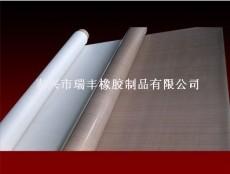 鐵氟龍高溫布 泰興市瑞豐橡膠制品有限公司