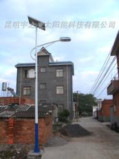 太陽能路燈 云南太陽能路燈 昆明太陽能路燈