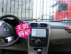 丰田卡罗拉装导航 首选天奥专车专用GPS导航系列