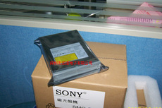 MO磁光盤機 SONY S551/ F551