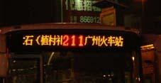 LED公交车线路屏车内广告屏