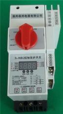 KBO控制與保護開關 kbo-12