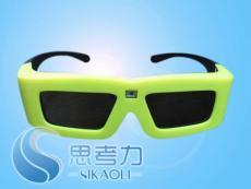3D眼鏡投影系列-SKL-DLP-A-05 黃色款 思考力3D眼鏡