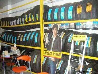 低价批发邓禄普轮胎 邓禄普轮胎批发价格表 正品 三包
