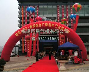 8M拱门230元/个 氢气球23元/个