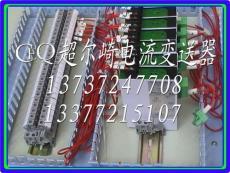 超薄型 SAA-Z电流变送器说明书