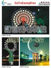 北京新华区LED景观灯