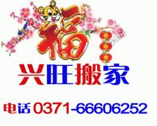 鄭州恒升家園附近的搬家公司的網址