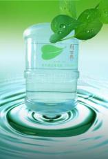 绿世界桶装纯净水