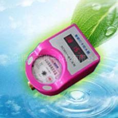 供应上海专业IC卡水表 IC卡智能水表 IC卡付费水表
