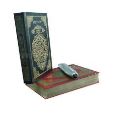 點讀筆配古蘭經