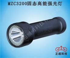 温州正超厂家销售MZC3200固态高能强光灯
