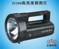温州正超销售ZC366高亮度探照灯