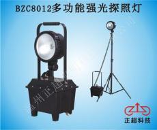 温州正超厂家销售BZC8012多功能强光搜索探照灯