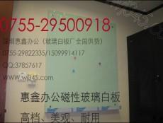 深圳玻璃白板納米板/最最成熟的白板廠家