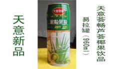 芦荟椰果汁