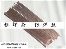 广州银焊粉