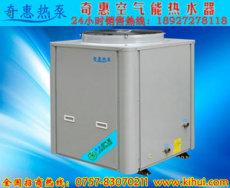 供應太陽能熱泵
