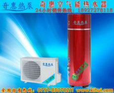 供應別墅專用空氣能熱水器