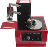 电动油墨打码机SYM160-F