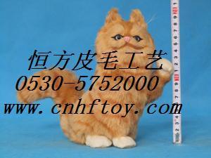 可爱真毛皮玩具加菲猫
